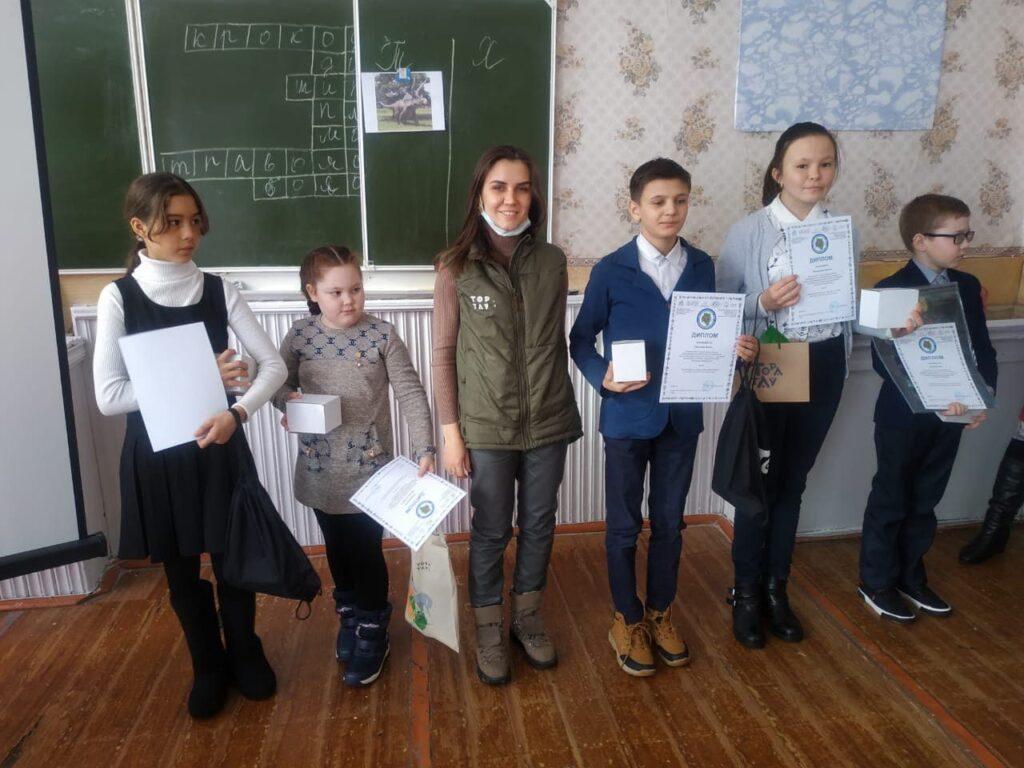 news_schkol2