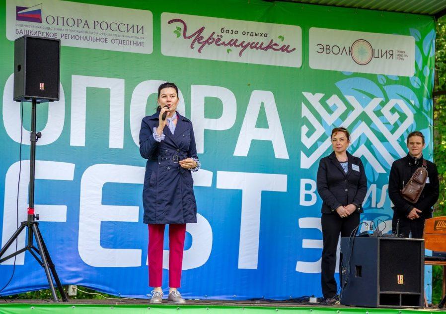 Черемушки. ОПОРА ФЕСТ 2019